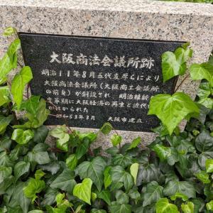 大阪のビジネス街