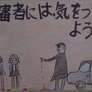"""""""杯・杯・杯""""って、矢野顕子か"""