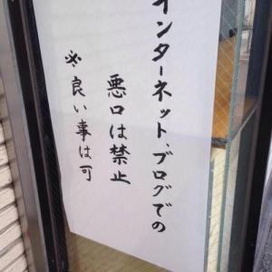 葵Sの展望