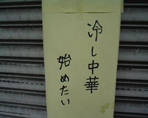函館記念の展望