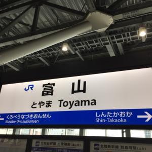 ゲシュタルト☆富山にて
