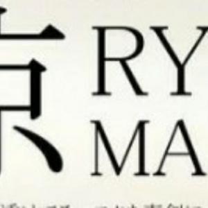 涼RYOマスク