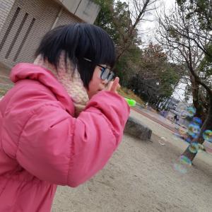 シャボン玉とニコさん☆