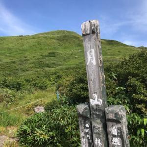 100名山:月山トレイル