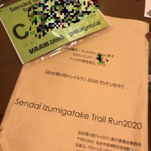 【悲報】泉ヶ岳トレイル:ウエブスタート最終組で関門時間全部一緒な件