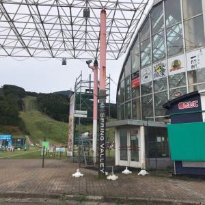 泉ヶ岳トレイル試走その2:前半の核心部