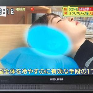 寝苦しい熱帯夜の快眠法