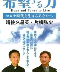 希望する力