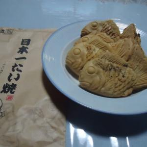 日本一のたい焼き