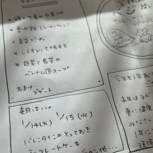 ☆明日からのレッスンのお知らせ♡☆