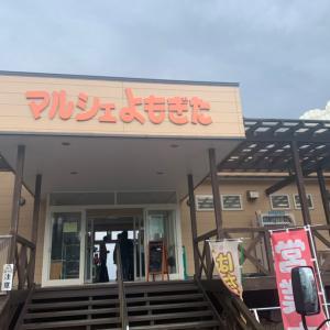☆青森の魅力再発見♡湾ストーリー2日目〜その2〜☆