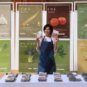 ☆野菜の日8月31日は、りんご娘ちゃんと♡