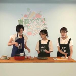 ☆野菜の日、オンラインイベント!!☆