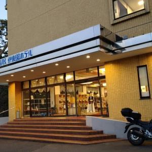 伊東園ホテル 稲取   静岡県東伊豆町