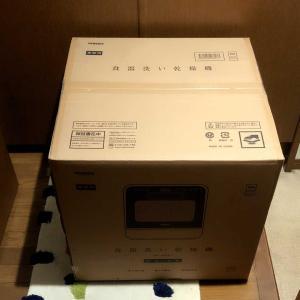 食器洗い乾燥機 VS-H021 ベルソス