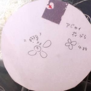 紫陽花はこんな感じ^^ 編み図メモと♩編みお花入れケース