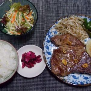 ◆肉、焼く。