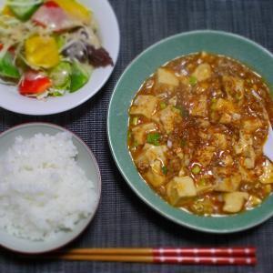 ◆いつでも麻婆豆腐はうまいなあ!