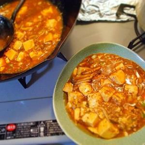 ◆作り過ぎた麻婆豆腐