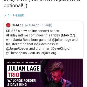 Julian Lageのストリーミングコンサート