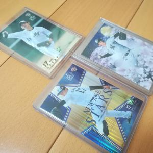 野球カードのお値段