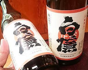 【入荷】沼津の地酒、白隠正宗の秋酒は辛口!