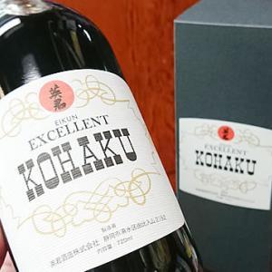 昭和43年醸造の原酒を使った英君の秘密兵器KOHAKU