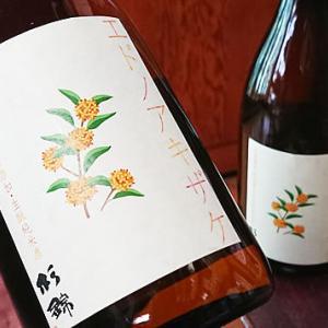 白麹を使い酵母は使わない試験醸造の杉錦