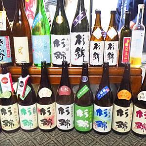 裏鈴木酒店:静岡一、マニアックな地酒杉錦!