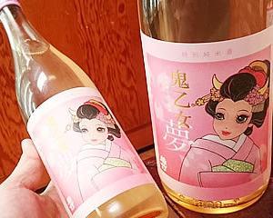 【入荷】春の鬼乙女はピンクで花見酒向き♪