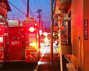 駿河区大和1丁目、建物火災出動、二回目