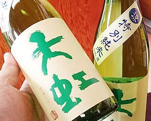 【入荷】天虹の夏酒、今年は爽やかなメロン感♪