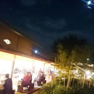 10.18 日本庭園で美酒を♪ 駿府匠宿地酒祭り
