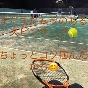 今日は花川運動公園でテニスシングルスのイベントを開催