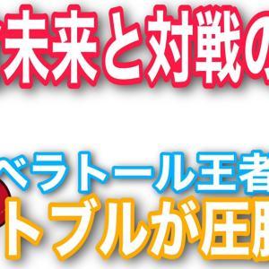 朝倉未来と対戦の噂があるベラトールのピットブルが圧勝