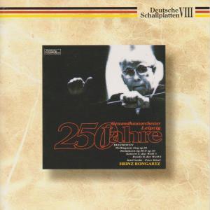 ベートーヴェン ピアノとオーケストラのためのロンド変ロ長調WoO 6