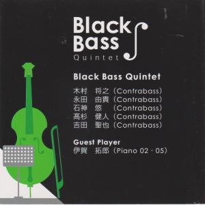 ベートーヴェン ピアノ・ソナタ第8番「悲愴」第3楽章(Cb五重奏版) ブラックバス・クインテット