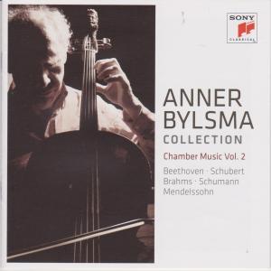 ベートーヴェン 2つのオブリガート眼鏡付きの二重奏曲 変ホ長調 WoO 32