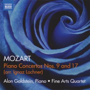 モーツァルト 弦楽五重奏伴奏版ピアノ協奏曲第17番