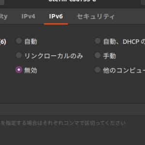 [Ubuntu 20.04 LTS]Thinkpad A485でWi-Fiが途切れる現象の対処法【備忘録】