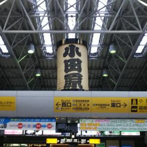 その1 お友達と箱根に行ってきました