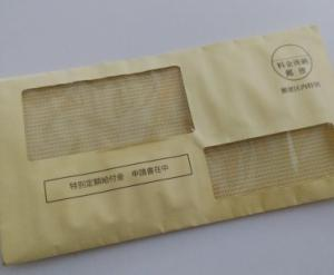 5/19特別定額給付金申請書が届きました―安中市