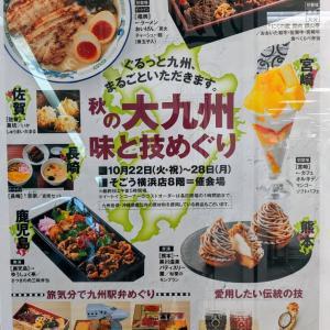 【第60回 大北海道展】とろける生ソフトクリーム(チーズ)@カフェ・オルキデ(押川春月堂)