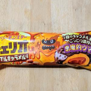 森永乳業 カロリーモンスター トリプルキャラメル味(ローソン限定)