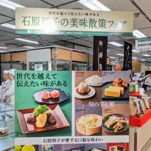 【石原明子の美味散策】マスカルポーネと栗のパフェ 芋ようかん入り@町村農場