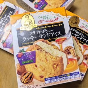 森永製菓 ステラおばさんのクッキーサンドアイス メープル&ウォールナッツクッキー