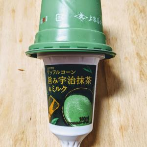 ロッテ ワッフルコーン 旨み宇治抹茶&ミルク(ファミリーマート限定)