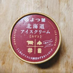 よつ葉乳業   北海道アイスクリーム あずき