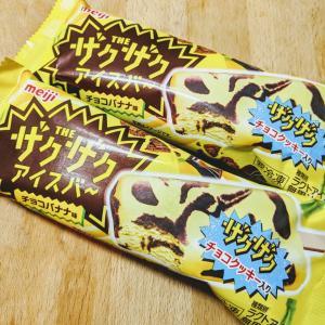 明治乳業  THE ザクザクアイスバー チョコバナナ味(ファミリーマート限定)
