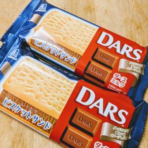 森永製菓 しっとりビスケットサンド DARS ダースミルク(コンビニ限定)